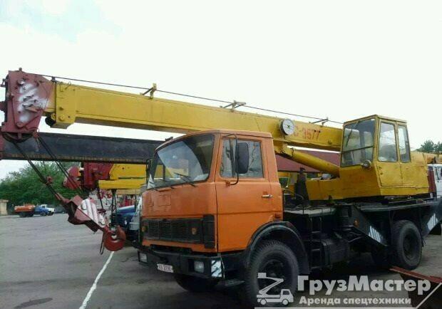 аренда автокрана 14 тонн в москве