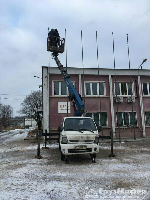 аренда автовышки 17 м в люберцах МО