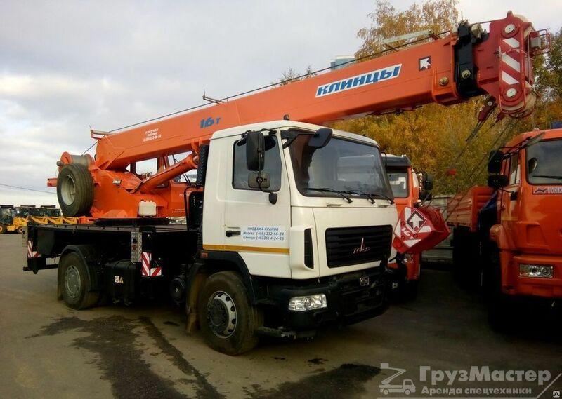 аренда автокрана 16 тонн в москве