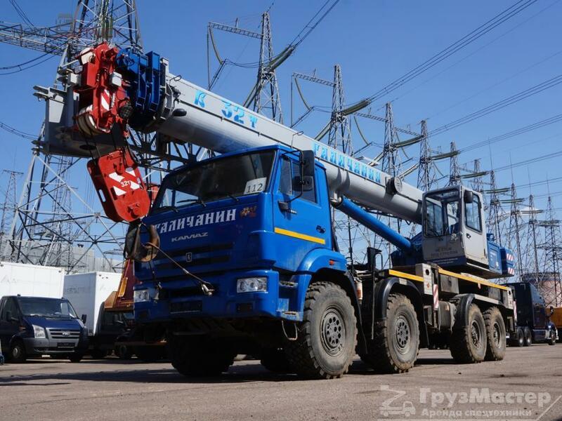 аренда автокрана 31 тонны в москве