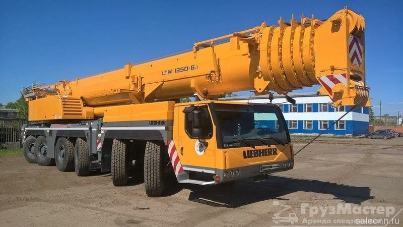 аренда автокрана LIEBHERR LTM 1250 в москве