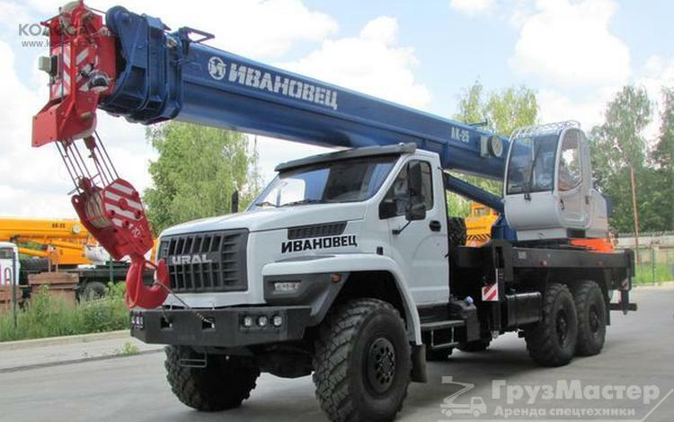 Аренда автокрана Ивановец 25 тонн в Москве